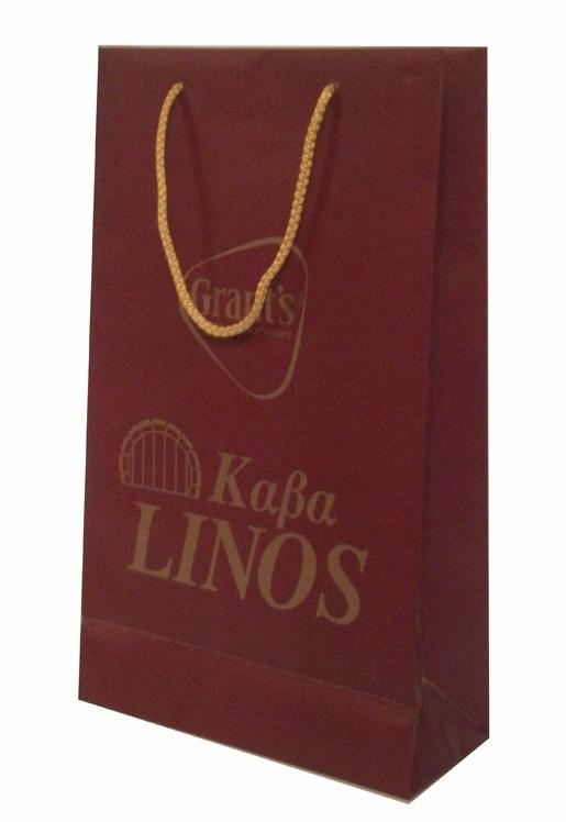 BEVERAGE BAGS - We undertake the design of your paper bags