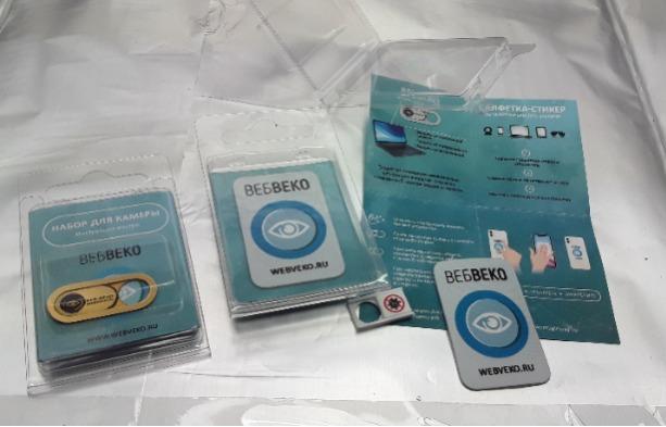 Набор защитный для мобильных устройств - Набор ВебВеко защитный для камеры мобильных устройств