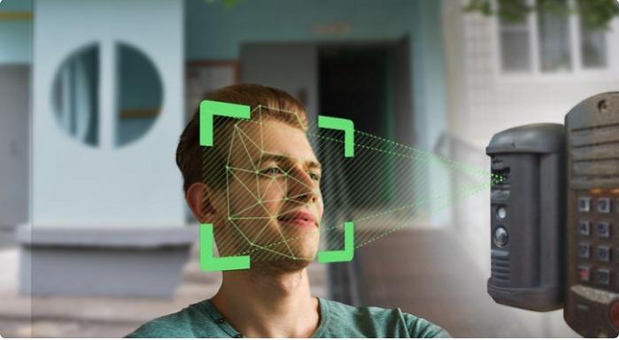 Smart Intercom  -