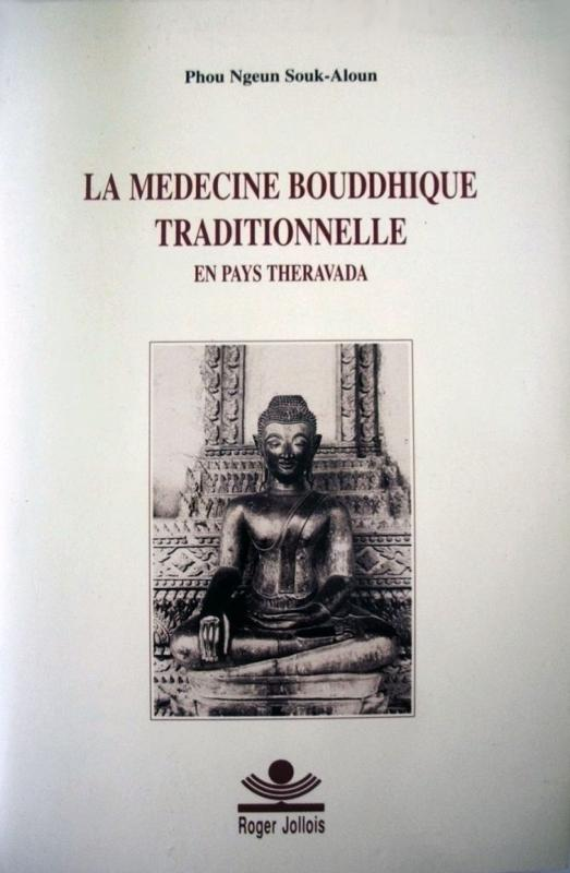 La medecine bouddhique traditionnelle - Phytothérapie - librairie