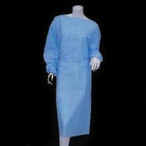 surgical gown - null