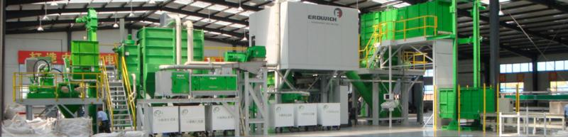 Systems for refrigerator recycling - plant engineering