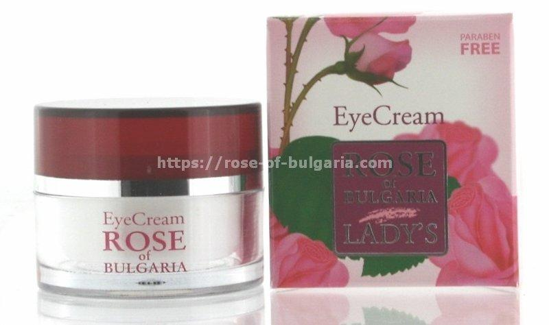 Augencreme rosewasser rose of bulgaria 25ml