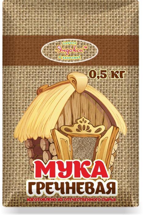 Buckwheat flour - Buckwheat flour