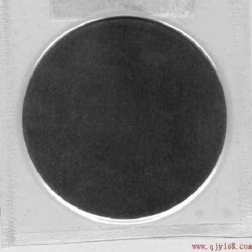 Strontium Nitride powder - Tr-Sr3N2
