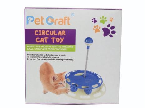 Fun Cat Toy Hoop - Pet accessories