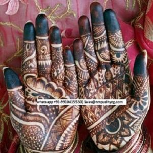 powder for hands  henna - BAQ henna7865115jan2018