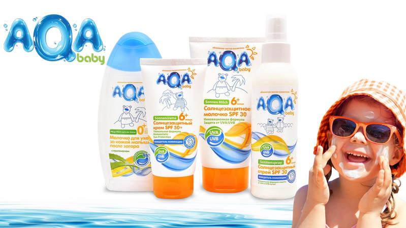 AQA baby — sun protection products -