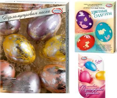 Easter egg dye DIY - Craft kit for decorating Easter eggs liquid egg dye