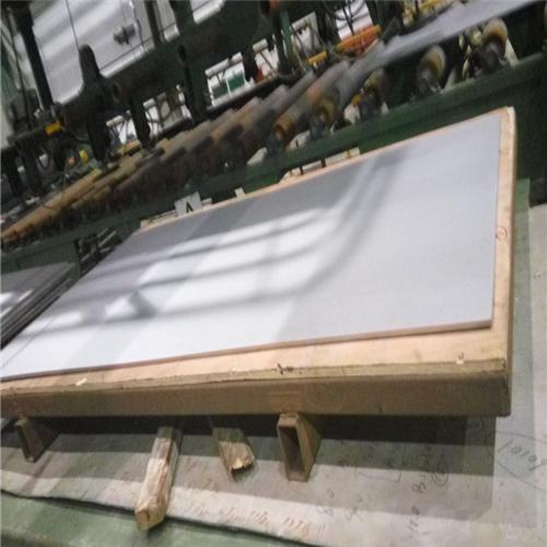 plaque de titane - Grade 12, laminé à chaud, épaisseur 8.0mm