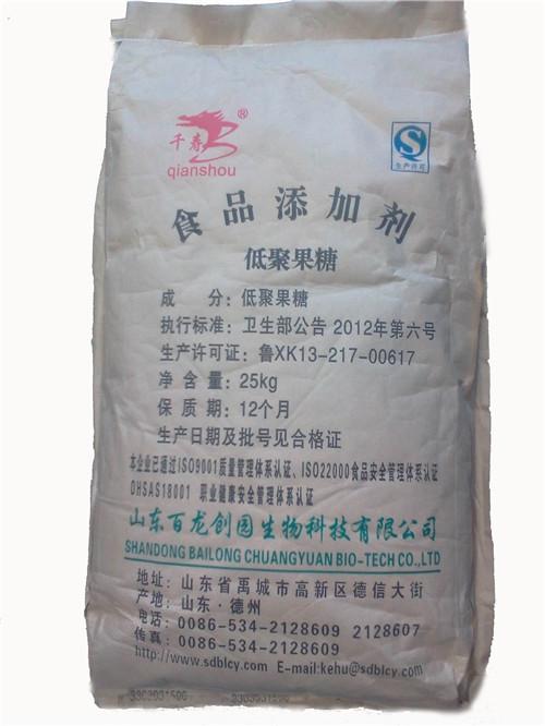 Food Additive Fructo-oligosaccharide (FOS) - 95 powder