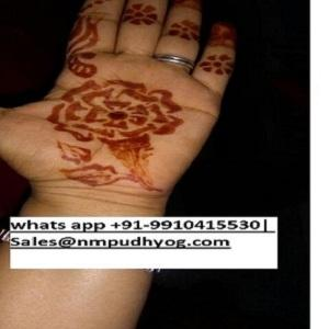 powder for body art  henna - BAQ henna786215jan2018