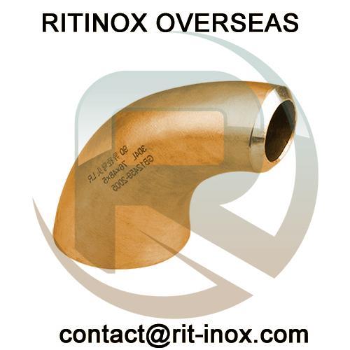Copper Reducing Elbow -