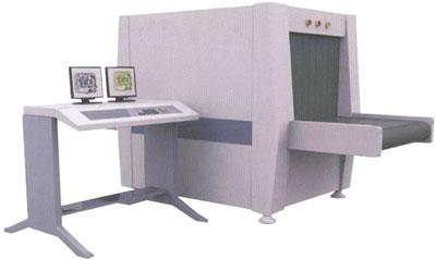 650X500MM GJ-XS-6550 X-RAY PARCEL SCANNER TUNNEL