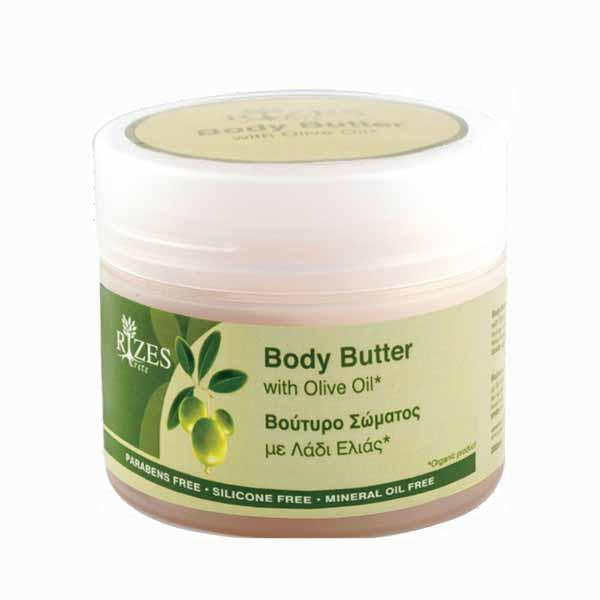 Face creams - ALL NATURAL