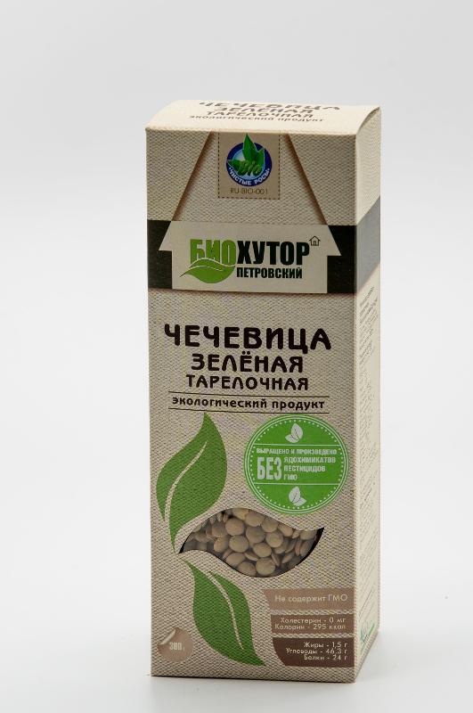 Grain - Green lentils grain