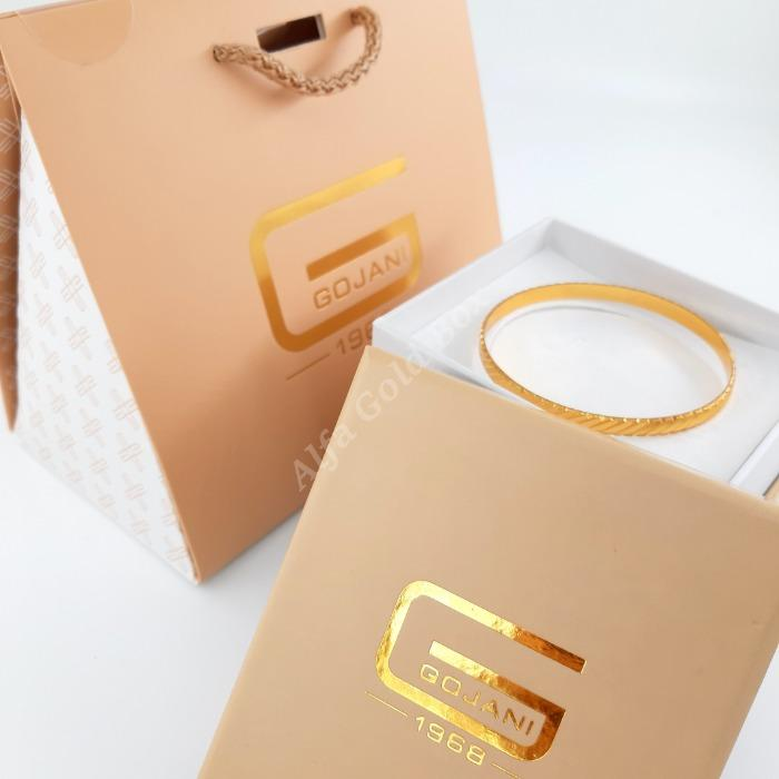 Cream & White Boxes with Hot Stamp Printing - Paper KCK