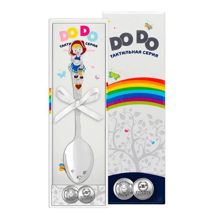 Столовые приборы для детей - Тактильная серия DODO - детские ложки, вилки, кружки, бульонницы