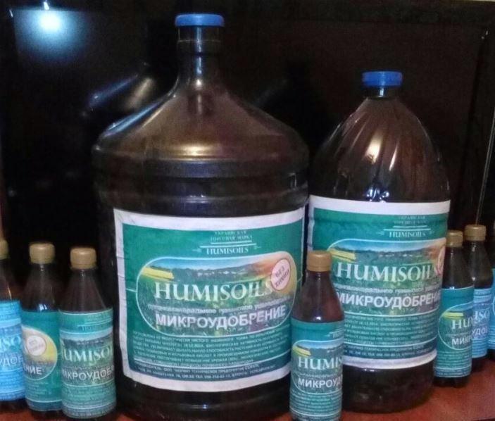 """Органическое удобрение """"humisoils"""". - Гуматы (удобрения) Украины на мировом рынке."""