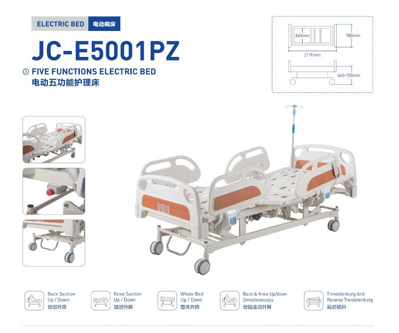 FIVE FUNCTIONS ELECTRIC BED - JC-E5001PZ