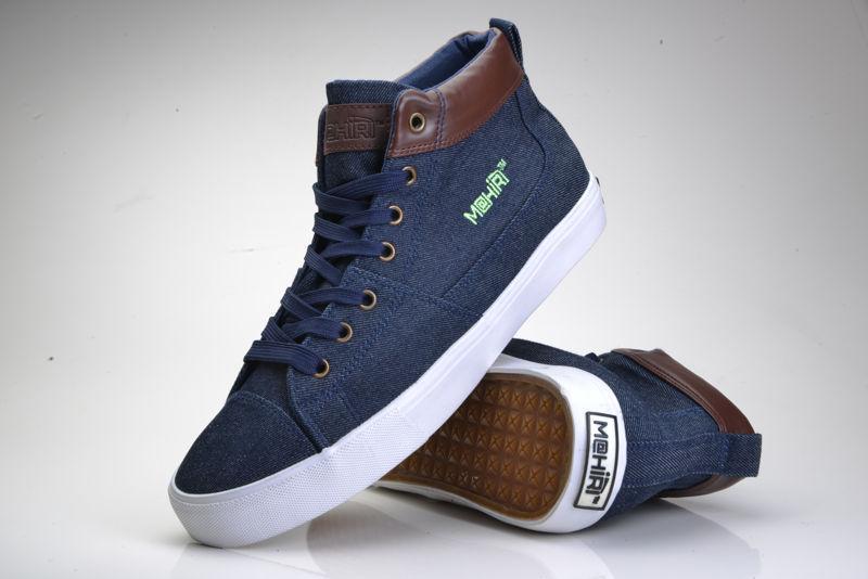 M@hiri Brand Casual Wear - Jeans