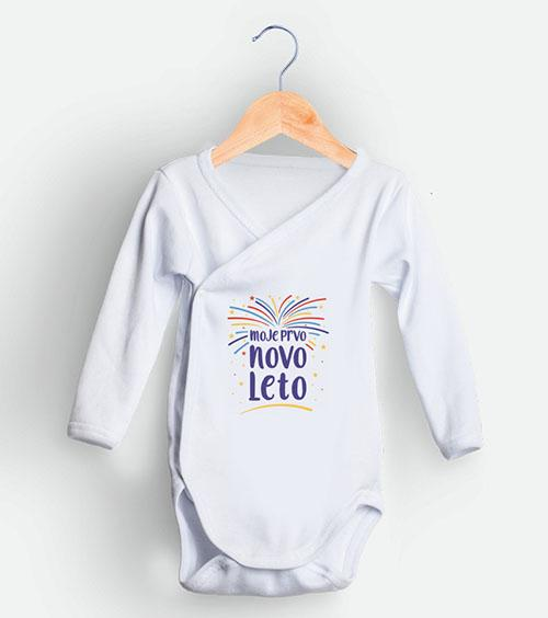 Special Occasion Print - Printing on children's clothing for special occasions