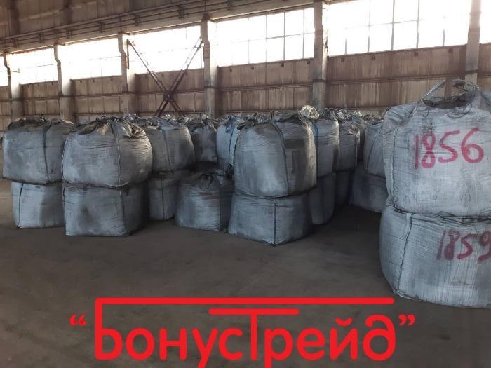 Foundry crystalline graphite ( Zavalie quarry ) - Materials for foundry production