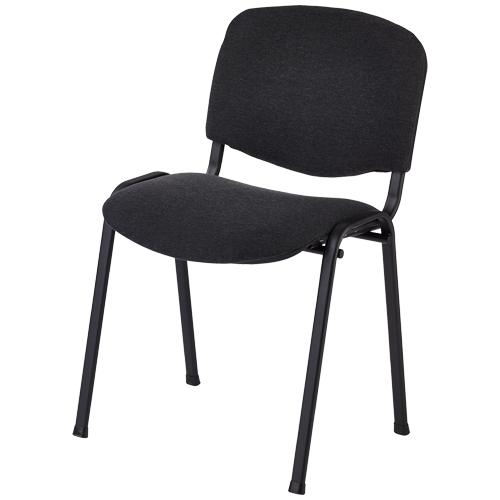 Conference Chair Beethoven Black - Conference Chairs