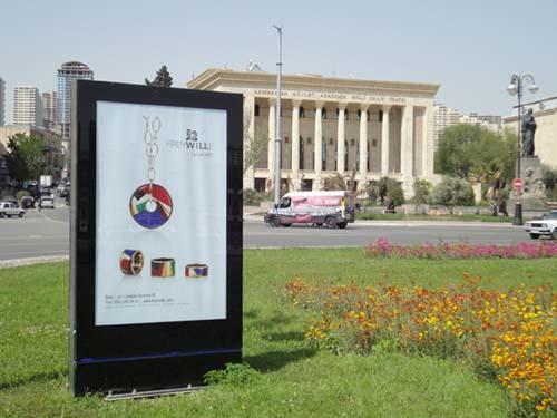 Adshel CLP Billboard