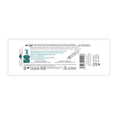 SFM Einwegspritzen 50ml 3-teilig Luer-Lock (25) - null