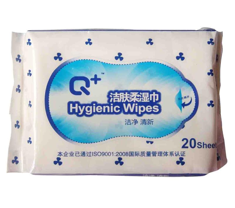 Hygienic Wipes 20S - null