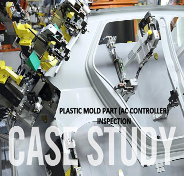 Q4-120 Laser Scanner - Case Study: non-contacting measurement solution for Plastic Mold