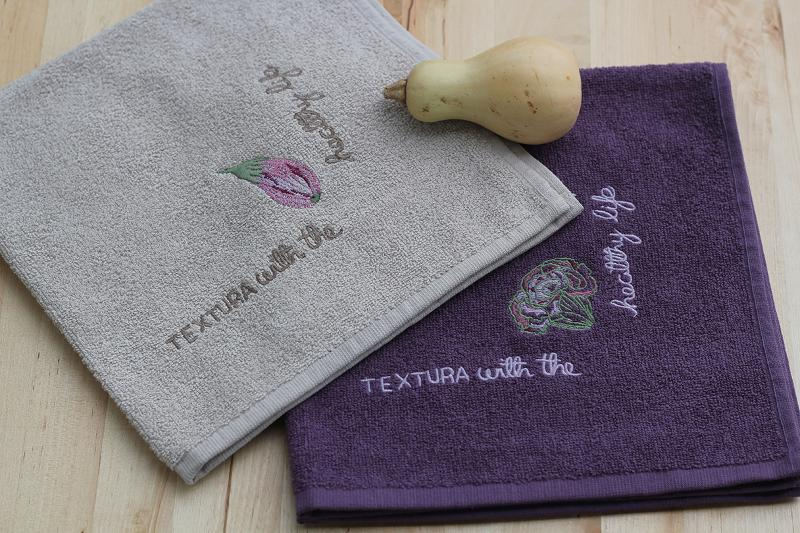 Embroidery kitchen terry Towel