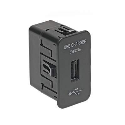 USB BATTERY CHARGER W/ BACKLIGHT - Molex, LLC 0795405015