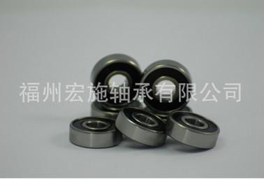 Supply high quality miniature rubber seals deep groove ball  - Supply high quality miniature rubber seals deep groove ball bearing cover rubber