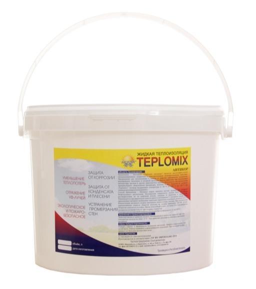 Краска теплоизоляционная  - Teplomix Антикор
