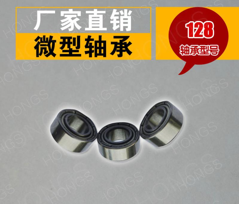Open Type Ball Bearing - MR128-8*12*2.5