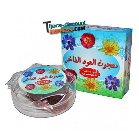 Encens Boukhour Oud Al Fakhr - Encens