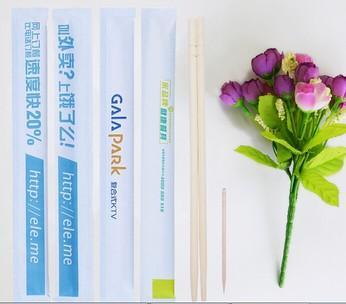Bamboo round chopsticks - paper wrapped chopsticks