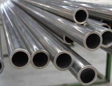 Stainless Steel 446 welded pipes & tubes - Stainless Steel 446 welded pipes & tubes exporter, stockist and supplier