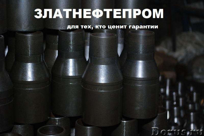 Переводники для бурильной колонны ГОСТ 7360-2015 - Переводники для бурильной колонны ГОСТ 7360-2015