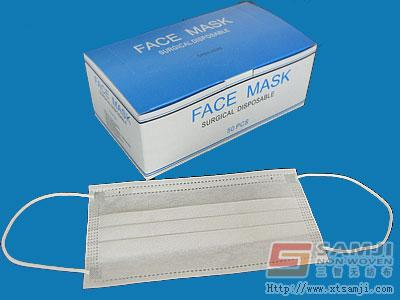 3ply face mask - FP-0011
