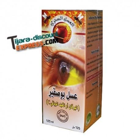 Hepatite Miel - Sirops naturels