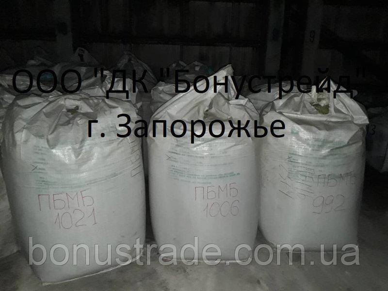 Activated bentonite powder - Powders