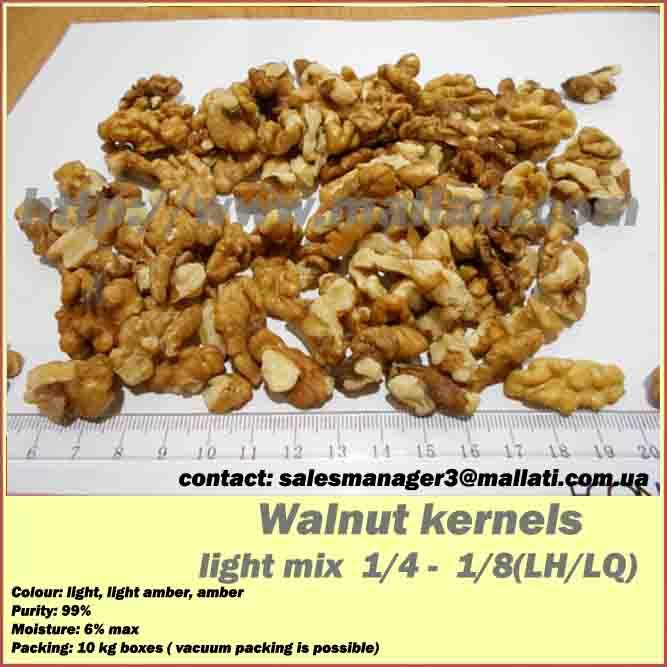 Walnut kernels Halves / Mix 1/4 -1/8 - Walnut kernels Halves / Mix 1/4 -1/8