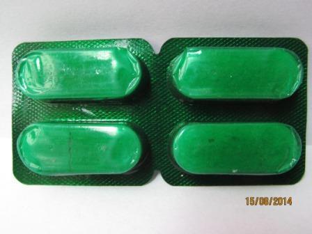 Ofloxacin,Ornidazole,Dicyclomine & dimethicone Bolus - Ofloxacin,Ornidazole,Dicyclomine & dimethicone Bolus