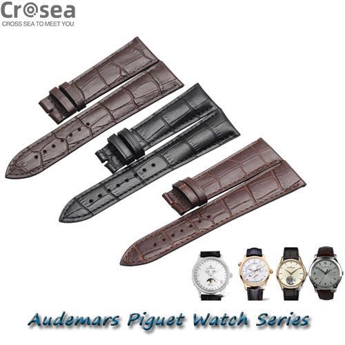 Audemars Piguet Royal Oak Code Jules Audemars Alligator Watch Band Replacement - Alligator Watch Band