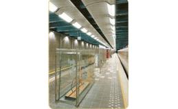 Flasque pour luminaire acoustique (Schréder) en AS12 - Pièces en aluminium par coulée coquille pour le secteur urbain