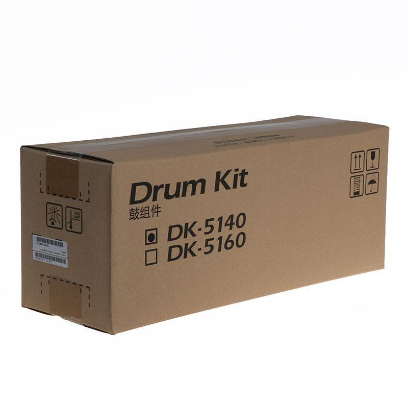 Kyocera Drum - original supplies  - Kyocera Mita Drum 302NR93012