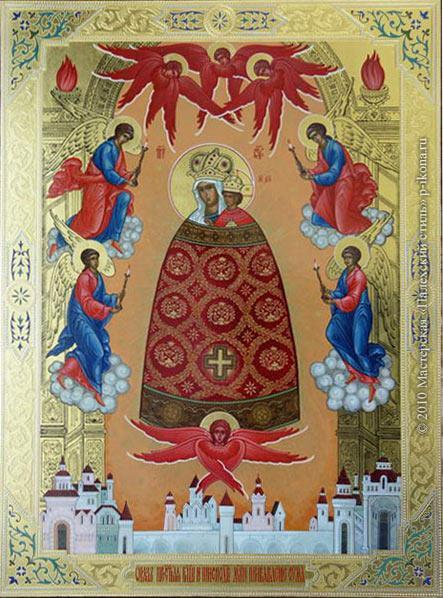 Theotokos Addition of Mind - null